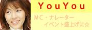 MC・ナレーター イベント盛上げに YouYou
