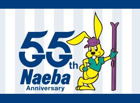 naeba55