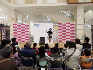 美人マジシャンKassy(かっしー)