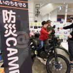 偵察バイク展示