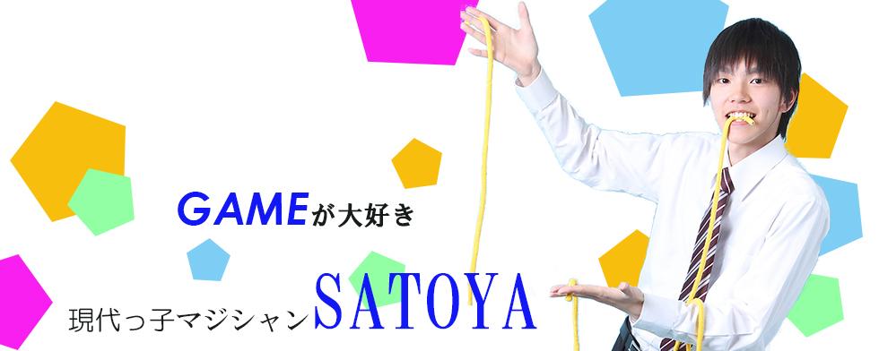 SATOYAブログボタン