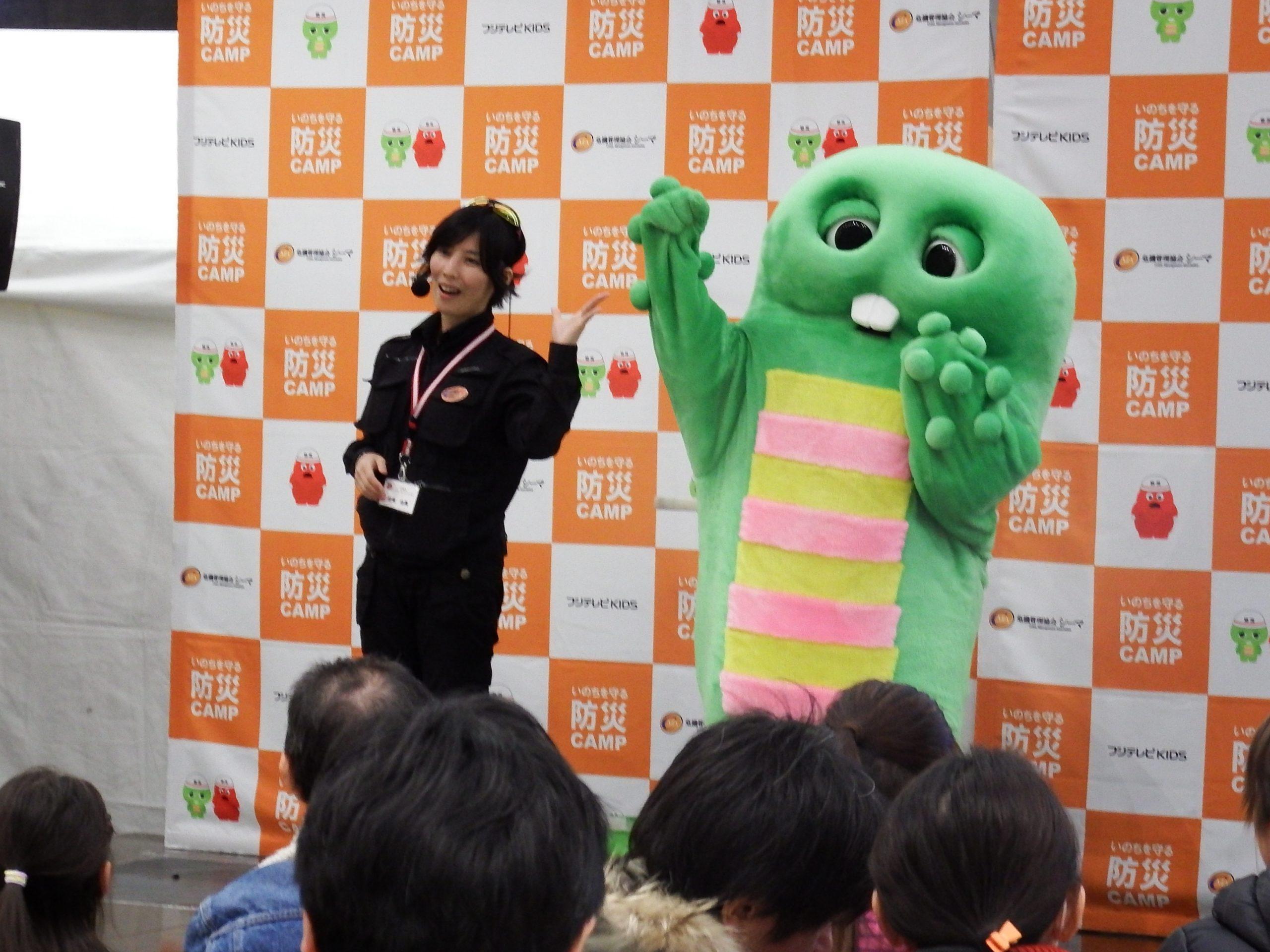 H27年11月29日(日)「防災劇場」イオンモール幕張新都心にて開催